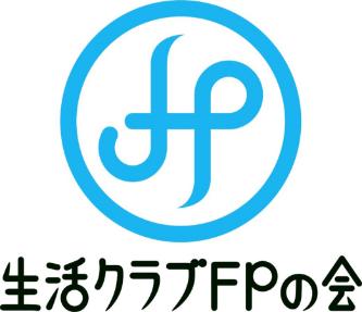 生活クラブFPの会